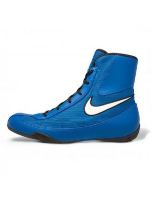 Nike Machomai 2 Boxing Shoes