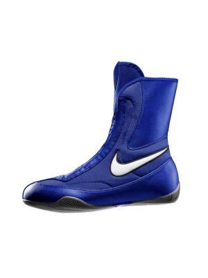 Nike Machomai Mid Обувь Для Бокса