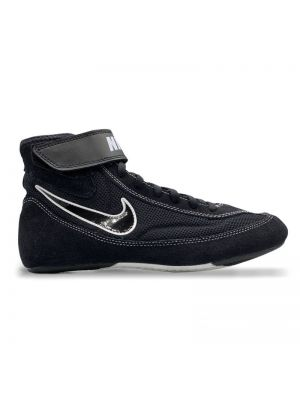Nike Youth Speedsweep VII Wrestling Shoes
