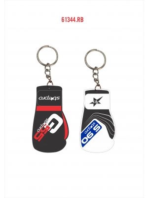 Starpak Boxing Glove Key Ring
