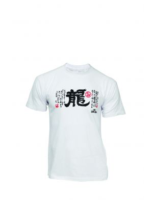Daedo Yong Dragon T-Shirt
