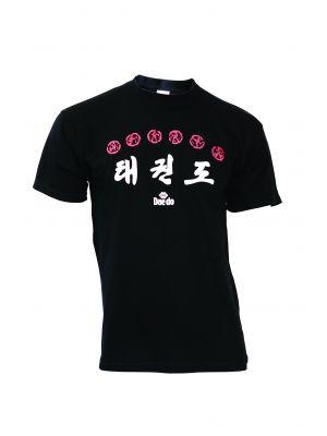 Daedo Taekwondo T-Shirt