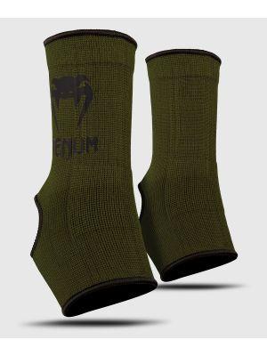 Venum Kontact Ankle Guards
