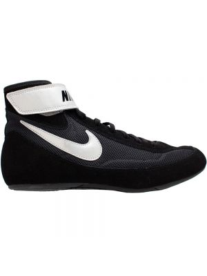 Nike SpeedSweep VII Wrestling Shoes