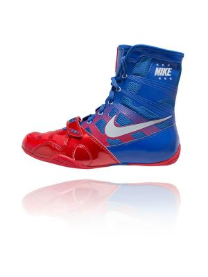 Nike Hyperko Boxing Shoes