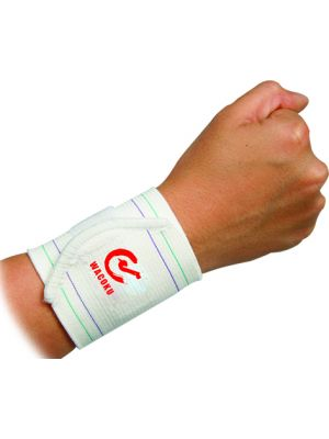 Wacoku Elastic Wrist Guards