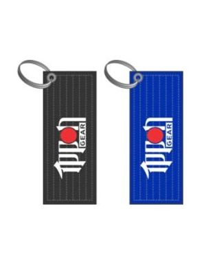 Ippon Gear Mini Belt key ring