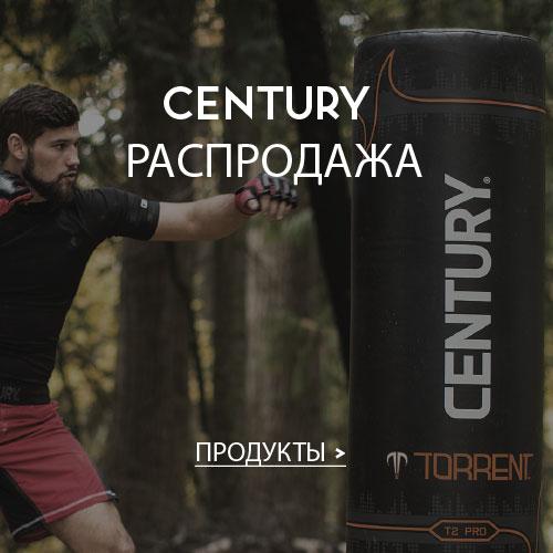 Century Продукты