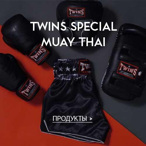 TWINS MUAY THAI